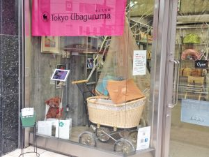 (株)東京乳母車乃木坂店
